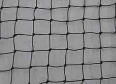 bird nets