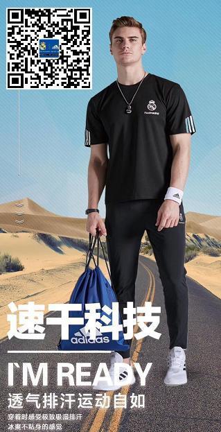 阿迪皇马情侣速干T恤 2