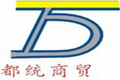 重庆都统商贸有限公司