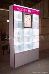 北京化妝品展櫃