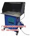 脉冲反吹型打磨除尘一体式工作台