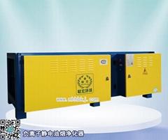 敏宏環保負離子靜電工業油煙淨化器