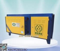 敏宏環保敬展牌負離子靜電低空排放油煙淨化器