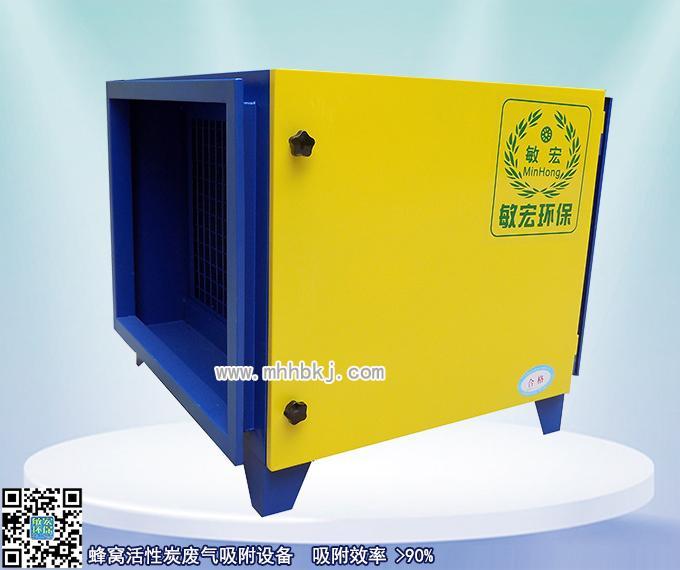 活性炭除味器 1