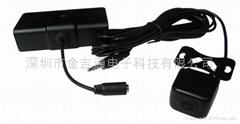 Split-type DVR Car Black Box Recorder-968S