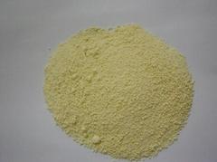 橡胶硫化促进剂NOBS