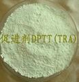 橡胶硫化促进剂DPTT