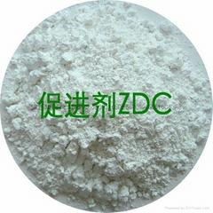乳胶硫化促进剂ZDC
