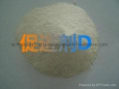 橡胶硫化促进剂D