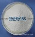 橡胶硫化促进剂CZ