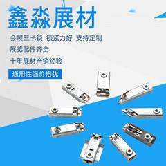 R8三卡锁 展览三爪锁 锌合金三卡锁厂家直销