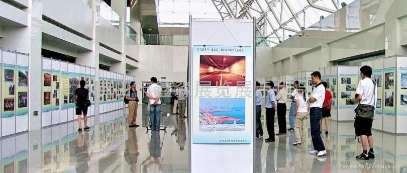 Exhibition Booth Partition : Eight way extrusion exhibition materials