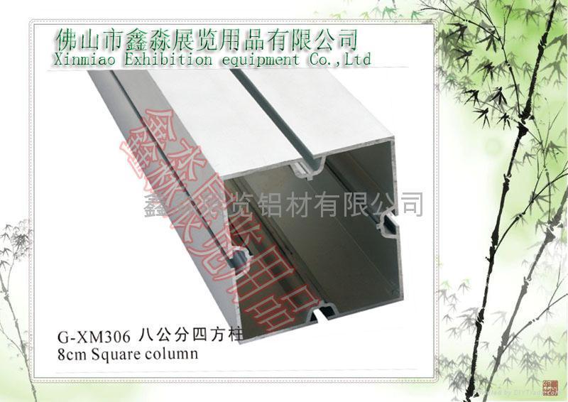 展览特装80方柱 1