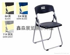 展览折叠椅