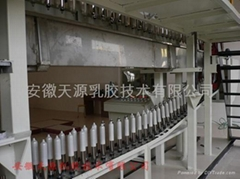 Latex Condom Dipping Machine Production Line