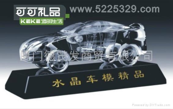 供應可可水晶車模 1
