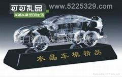 供应可可水晶车模