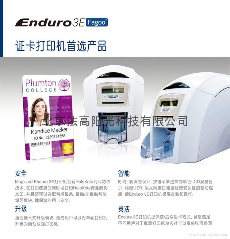 Fagoo Enduro 3E可擦写防伪证卡打印机 1