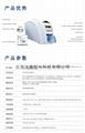 Fagoo Enduro 3E可擦写防伪证卡打印机 4