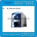 DATACARD SD260証