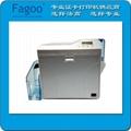 DNP D80社保卡打印機
