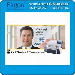 ZXP Series 8™再轉印高清晰証卡打印機