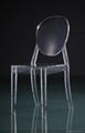 lucite louise ghost chair ,acrylic ghost chair