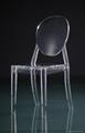 plexiglass ghost dining chair