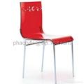 亞克力餐椅 2