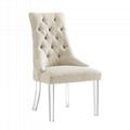Acrylic leg armless dining chair
