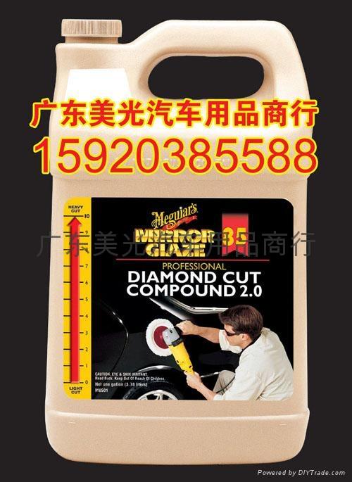 美光汽車用品-M8501金剛強力研磨劑 1