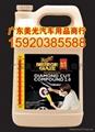 美光汽車用品-M8501金剛強