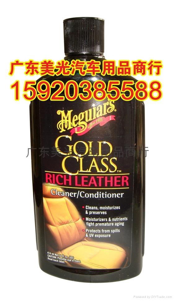 美光汽車用品-G7214金裝皮革清潔護理劑 1