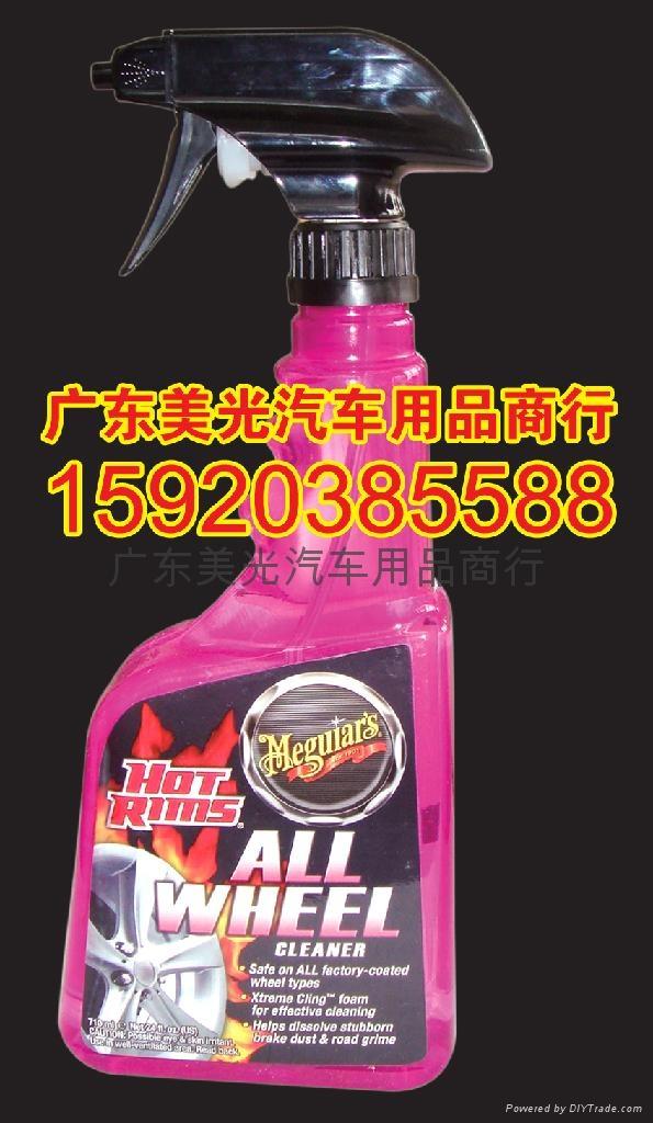 美光汽車用品-G9524全能洗胎輪水 1