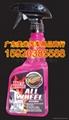 美光汽车用品-G9524全能洗胎轮水 1