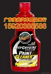 美光汽車用品-A3016晶彩車身固垢清潔劑