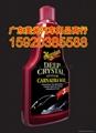 美光汽車用品-A2216晶彩棕櫚蠟 1