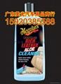 美光汽車用品-G11016皮革清潔劑 1