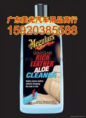 美光汽车用品-G11016皮革清洁剂