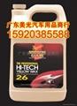 美光汽車用品-M2601高科保