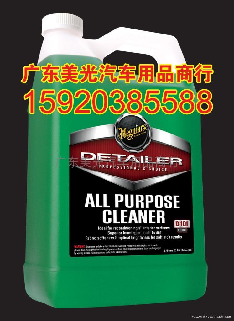 美光汽車用品-D10101全能清潔劑 1