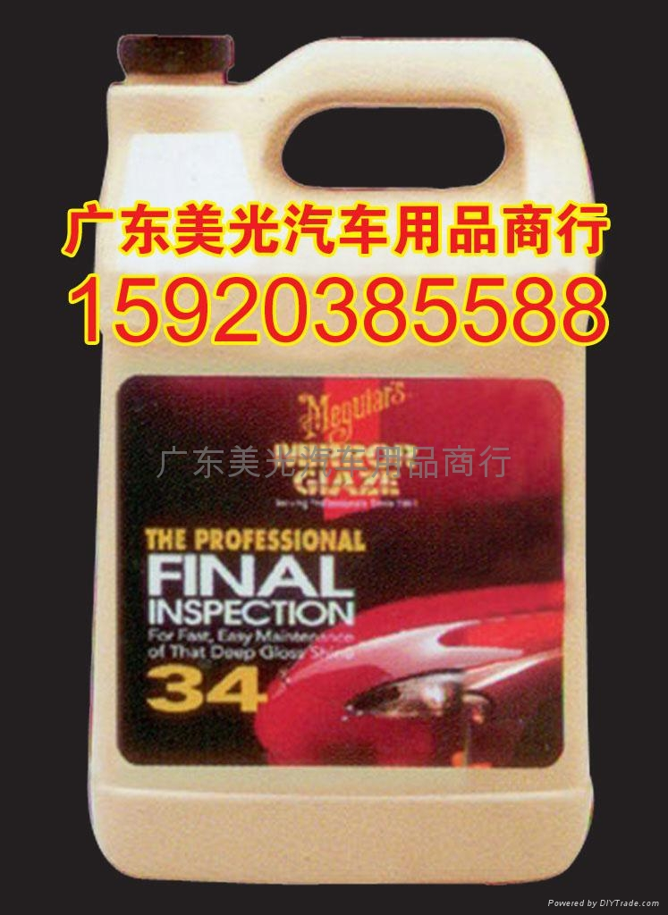 美光汽車用品-M3401漆面潔淨劑 1