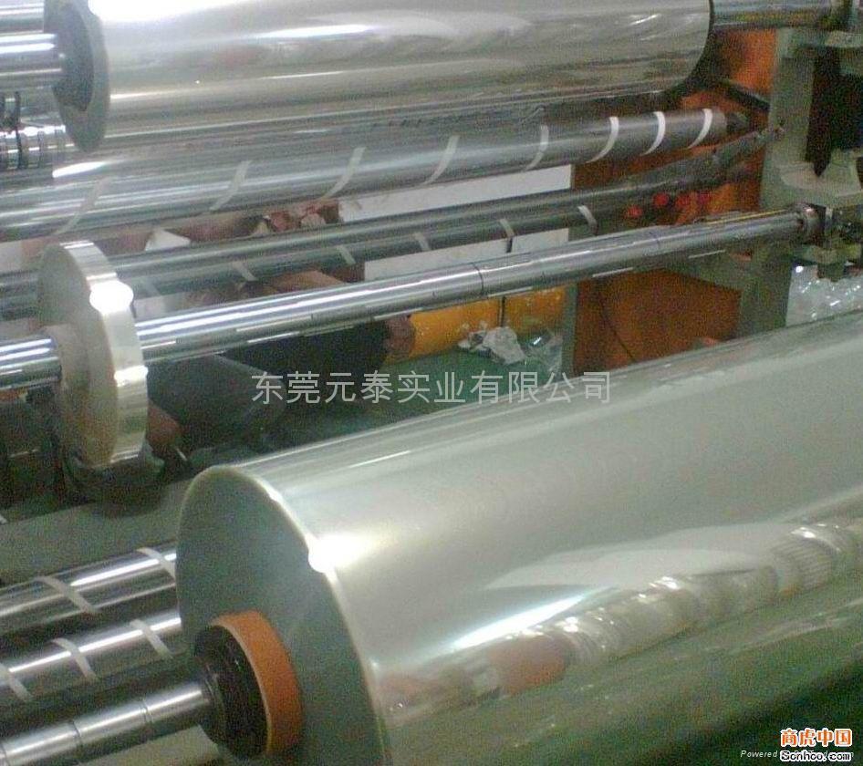 熱熔粉 5