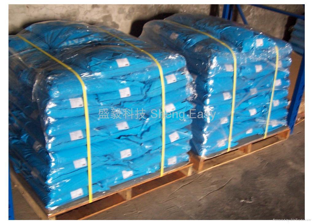 Copper Sulfate 99.5%Min(High Grade ) 3
