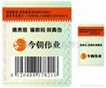 纸质防伪标签和不干胶防伪标志印刷 4
