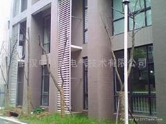 武汉中特仪器设备有限责任公司