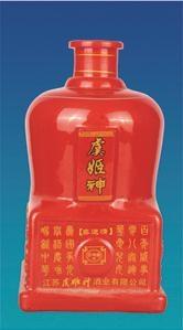 彩色玻璃瓶 1