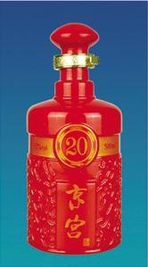 彩色玻璃瓶 3