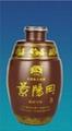 山东酒瓶 3