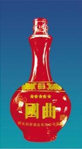 山东酒瓶 5